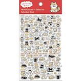 パインブック 金箔スケジュールシール TM00794 モノアニマル・柴犬