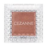 セザンヌ(CEZANNE) シングルカラーアイシャドウ 06 オレンジブラウン│アイメイク アイシャドウ