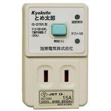 旭東電気 感震タップ とめ太郎 KD−S2115PL