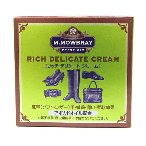 リッチデリケートクリーム│靴磨き・シューケア用品 レザーオイル