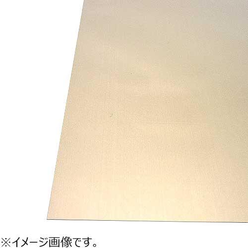泰豊 B燐青銅板 100×180×0.3mm