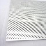 アルミパンチング板 丸型 A‐8 100×200×0.5mm