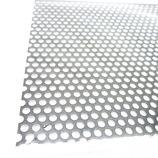 アルミパンチング板 丸型 A-12 0.5×100×20 ブラック