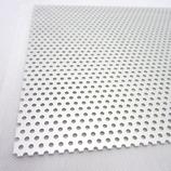 アルミパンチング板 丸型 A-10 0.5×600×400