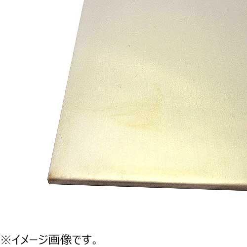 泰豊 真鍮板 縦100×横200×厚0.8mm