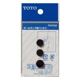 TOTO ボールタップ用パッキン THYK2│トイレ用品 トイレ修理パーツ