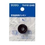 TOTO 手洗金具用パッキン THY91245