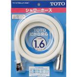 TOTO シャワーホース THY478ELLR 1.6m│お風呂用品・バスグッズ シャワーホース・フック