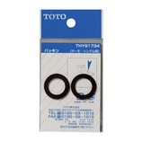 TOTO パッキン THY91734│配管部品材料・水道用品 蛇口ゴムパッキン