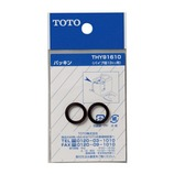 TOTO パッキン THY91610│配管部品材料・水道用品 蛇口ゴムパッキン