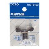 TOTO 共用水栓鍵 THY15122│配管部品材料・水道用品 水道蛇口・水栓金具