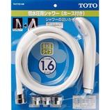 TOTO 低水圧シャワーセット THY731HR