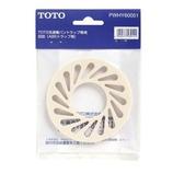 TOTO 目皿 PWHY60051 直径105mm