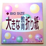 京の象 大きな教育折紙 30cm角 7-743│折り紙・和紙工芸 折り紙