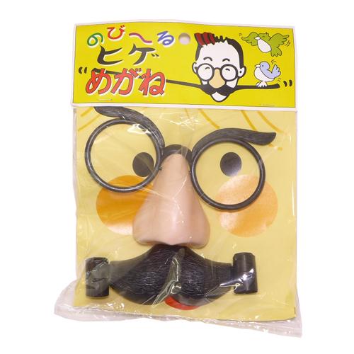 ひげメガネ 吹きもどし 黒│仮装・変装グッズ 仮装・変装パーツ