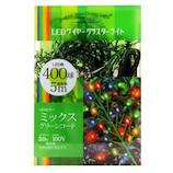 デコライト LEDワイヤークラスターライト グリーンコード 400球 CKG082 ミックス│LED電球・LED蛍光灯