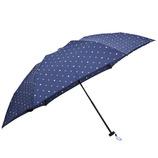 HUS. カーボンスリム50 折りたたみ傘 55556 スモークスター