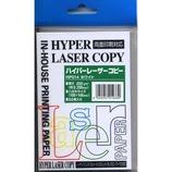 イトーヤ ハイパーレーザーコピー HP014 ハガキ
