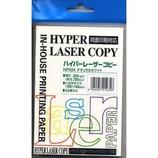 イトーヤ ハイパーレーザーコピー HP024 ハガキ