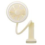 プリズメイト 充電式LEDクランプファン PR‐F029‐IV アイボリー