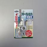 大阪金具 フリークレセント・テラス型 シルバー小