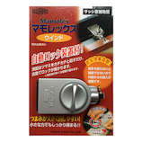 ガードロック マモレックス・ウインド サッシ用補助錠 NO.510S シルバー│鍵・錠前 引き戸錠・鍵
