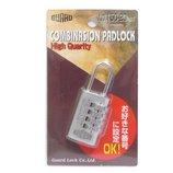 ガードロック 4段可変錠 #150−20