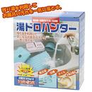 ユドロハンター 300g×2│浴室・風呂掃除グッズ 風呂用洗剤・風呂釜洗浄剤