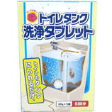木村石鹸 トイレタンク洗浄タブレット 5回分│トイレ掃除用品 トイレ用洗剤・便座クリーナー