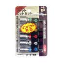 KOSEI ソケットビットセット SB-5/5PCS