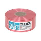 セノハウス用材 カラー平テープ巻 500m 赤│梱包資材 荷造り紐