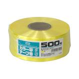 セノハウス用材 カラー平テープ巻 500m 黄│梱包資材 荷造り紐