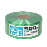 セノハウス用材 カラー平テープ巻 500m 緑│梱包資材 荷造り紐