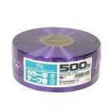 セノハウス用材 カラー平テープ巻 500m 紫│梱包資材 荷造り紐
