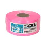 セノハウス用材 カラー平テープ巻 500m ピンク│梱包資材 荷造り紐