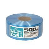 セノハウス用材 カラー平テープ巻 500m 水色│梱包資材 荷造り紐