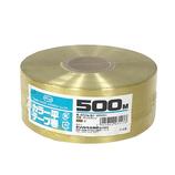 セノハウス用材 カラー平テープ巻 500m 金│梱包資材 荷造り紐