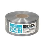 セノハウス用材 カラー平テープ巻 500m 銀│梱包資材 荷造り紐