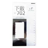 ノックス 下敷 521-702-00│システム手帳・リフィル バイブルリフィル