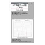 ノックス(KNOX) メモ罫線 バイブル 52150900 6mm罫 100枚