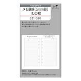 ノックス(KNOX) メモ罫線 バイブル 52151000 5mm罫 100枚│システム手帳・リフィル バイブルリフィル