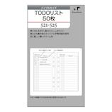 ノックス(KNOX) TODOリスト バイブル 52152500 50枚