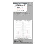 ノックス(KNOX) メモ罫線 ナロー 52250900 6mm罫 100枚