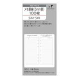 ノックス(KNOX) メモ罫線 ナロー 52251000 5mm罫 100枚入