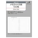 ノックス(KNOX) メモ2mm方眼 A5 52451400 100枚