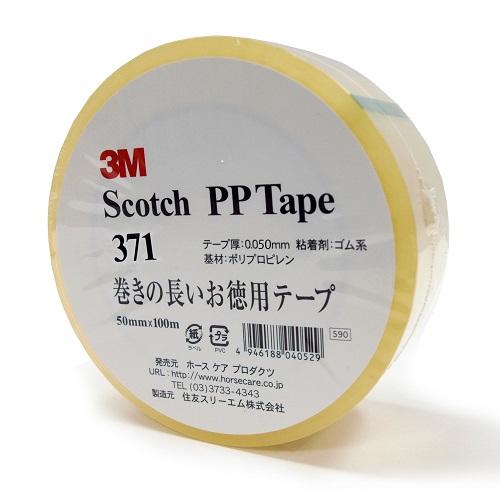 3M スコッチ PPテープ369 巻きの長いお徳用テープ 50mm×100m