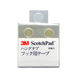 3M スコッチパッド ハングタブ フック用テープ ミニ 1074