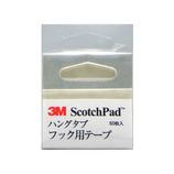 3M スコッチパッド ハングタブ フック用テープ デルタ 1075
