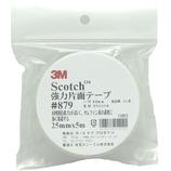 3M スコッチ 強力片面テープ #879 25mm×5m巻