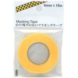 HCP のり残りのないマスキングテープ 6mm×18m